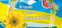 День Независимости (7)